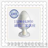 磷霉素氨丁三醇价格CAS#78964-85-9山东厂家