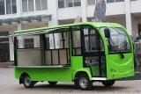 金洲JZH30-C  電動售貨車移動售貨車流動販賣車小吃車冰淇淋車