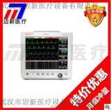 【迈新医疗】特价批发科曼STAR8000E监护仪/多参数监护仪
