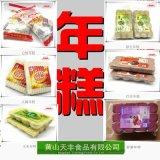 韩式年糕批发价格 脆皮年糕生产厂家 上海年糕供应商