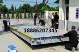 黔西南哪里有卖地磅的 望谟12米100吨地磅多少钱一台