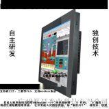 工控电脑,触摸屏一体电脑,工控一体电脑,触摸屏工控电脑,触摸式电脑