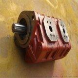 龙工装载机CBGJ2080/2032液压齿轮泵