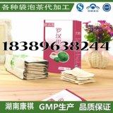 罗汉果茶OEM贴牌代加工厂家 微商茶庄合作伙伴