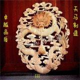 甘肃数控木工浮雕刻字雕刻机 工厂直销 多功能木工雕刻机