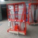 盛荣家用铝合金升降机价格 10米铝合金升降机