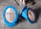 益尘环保设备厂 FBF-1防爆阀