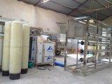 供应地下水/井水过滤设备/水处理设备更换及保养/水净化设