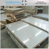 OUTOKUMPU进口2507双相钢S32750