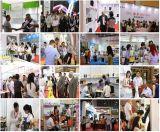 2016第十四届广东国际酒店用品展览会