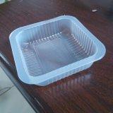 一次性pp小方盒,半透明塑料包装盒11*11