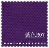 PP彩色纺粘无纺布-紫色R07