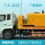 混凝土输送泵车 混凝土输送泵车供应