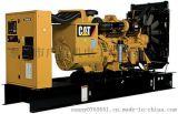 【广信机电】原装进口美国卡特彼勒240Kw柴油发电机组