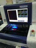 二手振華興AOI自動檢測儀