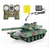 乐美佳遥控坦克,遥控玩具,对战坦克,坦克模型,儿童越野玩具