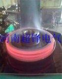 吉林好质量高频淬火设备吉林高频炉