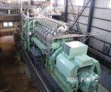 三菱燃气发电机组(3,650KW~5,750KW)