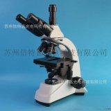 S500T型生物显微镜 生物镜 三目生物显微镜 科研实验室用生物镜