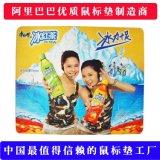 天然橡膠鼠標墊(XYY-01) 布面橡膠鼠標墊