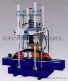 TPW-50電液伺服板彈簧疲勞試驗機