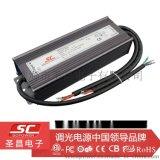 兼容国内外所有调光器与灯光控制系统可控硅调光驱动电源12V 200W 恒压LED电源