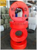 优质PE塑料浮体 聚乙烯浮球