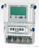 DDZY866C型单相费控智能电能表(有线)(本地CPU卡)