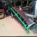 槽钢移动式运输机,15米米长粮食输送机,贵州省可升降皮带机