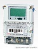 DDZY866C-Z型单相费控智能电能表(有线)(本地卡载波)