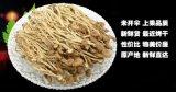 大量100%大别山野生茶树菇