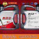 防冻液价格,防冻液质量