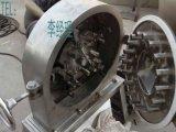 水冷低温粉碎机,恒温轴冷不锈钢粉碎机