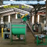 东莞批发全自动混合搅拌输送一体机 生产自动化 卧式搅拌机厂家