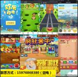 微信小游戏 QQ在线竞猜 天地和 H5牛牛游戏开发
