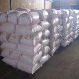 琼脂粉 9002-18-0