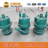 BQF-Ⅳ风动潜水泵 BQF-Ⅳ风动潜水泵产品,风动潜水泵供应
