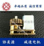 充电枪减速电机GM12-24-20