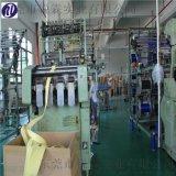 生產 凱芙拉織帶 耐高溫織帶 芳綸織帶 耐磨纖維輸送帶 承重吊帶