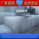 圆形冷却塔填料 方形冷却塔填料 玻璃钢冷却塔填料 凉水塔PVC填料 高温PP填料