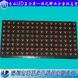 泰美LED交通诱导屏 P16户外静态双色LED公路屏单元板