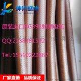 原装进口RG393 50-7双屏蔽镀银耐高温射频同轴电缆 大功率同轴线 RG393电缆厂家