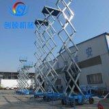 湖北武汉8-12米剪叉式电动升降平台 高空作业升降台 移动式升降机平台