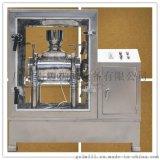 振动磨 三七灵芝孢子粉破壁机 细磨机 超微粉碎机