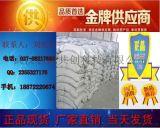 【厂家直销】【量大优先】苯氧基聚磷腈 工业级99%|CAS: 28212-48-8