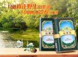 绿达有机山茶油2.5L  纯野生 0添加
