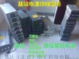 基站电源维修 通信基站电源模块维修 基站开关电源维修服务