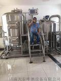 济南天泰 600L 定制 304不锈钢 啤酒设备