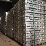 优质铝合金锭铝锭ADC10/ADC12