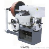 C9365型制动鼓/盘车床